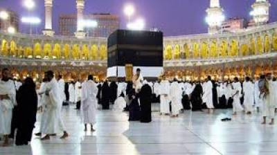 Religious Authorities approval must before issuance of Umrah