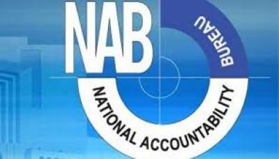 Traders help President HCCI escape arrest from NAB