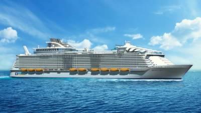World's largest cruise ship unveiled
