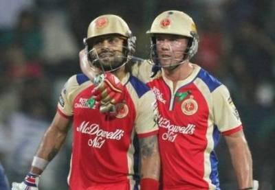 AB Devilliers and Virat Kohli stunning performance in IPL