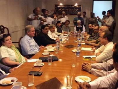 Opposition agrees to form parliamentary committee over Panama issue