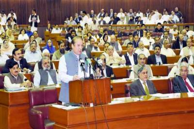 Ready to face accountability: PM Nawaz Sharif