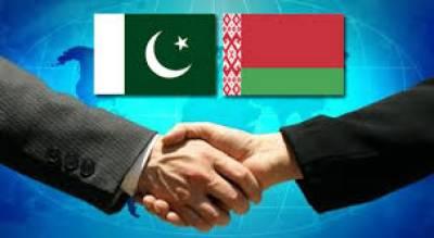 Pakistan-Belarus sign Custom Pact