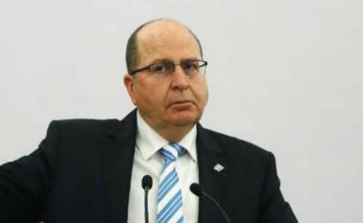 Israel Defence Minister resigns over differences with Netanyahu