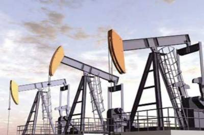 New gas reserves discovered in Pakistan