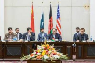 Quadrilateral Cooperation Group (QCG) 5th meeting in Islamabad