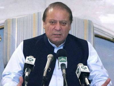 Ministries to adopt Urdu as official language: PM Nawaz