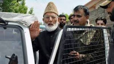 Ali Gillani's continued house detention flayed by APHC