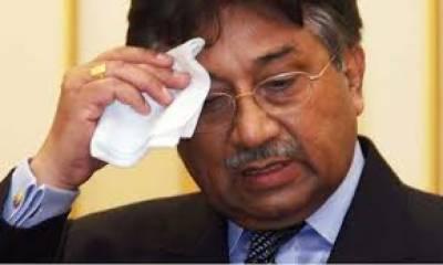 Former President Musharraf declared proclaimed offender