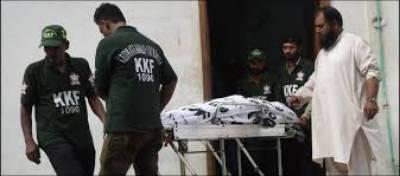 Karachi Traffic Police Wardens Shot Dead