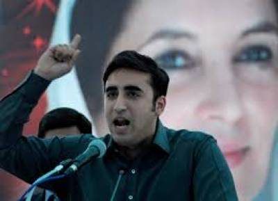 Bilawal Bhutto lashes out at federal government