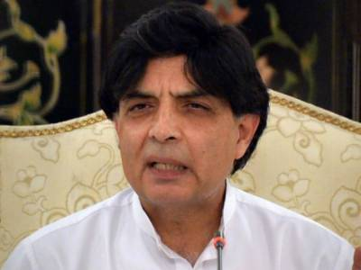 Ch. Nisar refuses to confirm Mullah Akhtar Mansoor killing