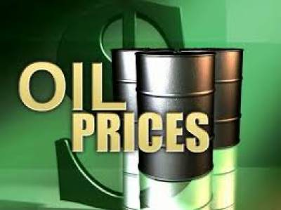 Oil Prices to remain low as Iran refuses to freeze output