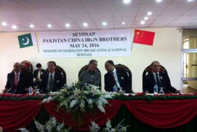 Pakistan –China Iron Brothers Seminar held