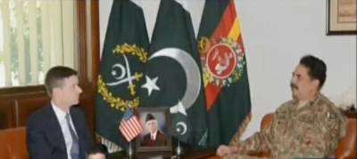 COAS raises serious concerns over drone strike with US ambassador