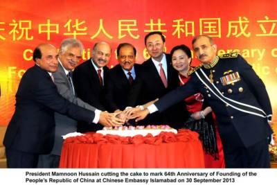 CPEC a new era of Pak-China Strategic Partnership: Chinese Ambassador