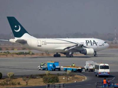 Huge quantity of drugs recovered from PIA aircraft in Karachi