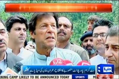 Imran Khan speaks out on issue of drone strikes