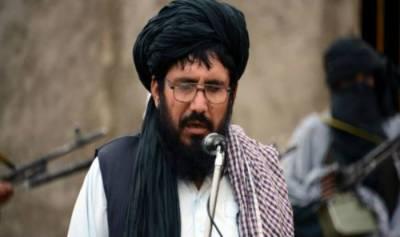 Moulana Haibutullah Akhunzada appointed as new Afghan Taliban Commander