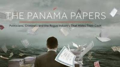 Parliamentary Committee on Panama Papers first meeting proceedings