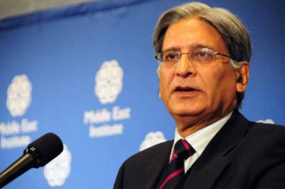 Aitzaz Ahsan takes on National Newspaper for damages