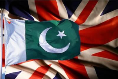 British investors interested in investing in Pakistan