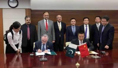 CM Balochistan China Visit log