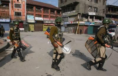 Complete shutdown in Occupied Kashmir against Indian Demographic Change Plan