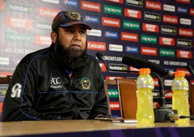 Inzamam shortlists players for cricket skill camp