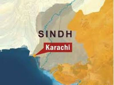 Karachi Red Zone banned for protests, demonstrations