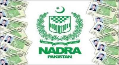 NADRA ordered to re verify NICs of 180 millions Pakistanis