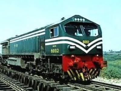 Pakistan Railways to get major up gradation under CPEC
