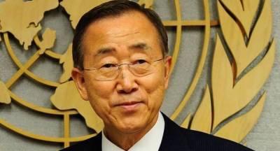 UN launches campaign against illegal wildlife trade