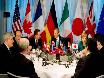 World leaders gather in Japan for G7 Summit