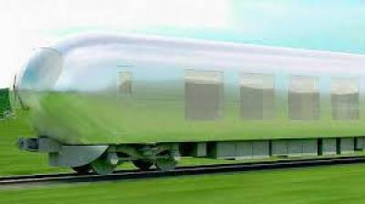 World's First Invisible Train to be launched in 2018