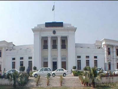 KPK Provincial Assembly scores century of legislation