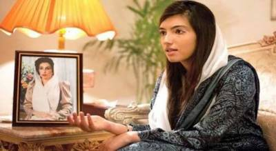 Asifa Bhutto Zardari: Can She take on Benazir Bhutto Legacy