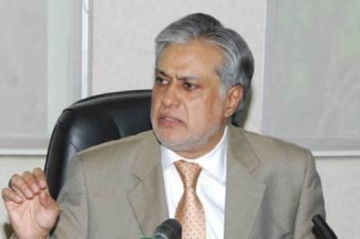 Finance Minister Ishaq Dar in trouble