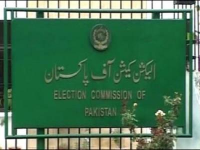 Assets Details of CMs: Qaim Ali Shah poorest CM