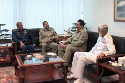 Armed Forces Chiefs witnesses PAF Tempest II exercise concluding ceremony