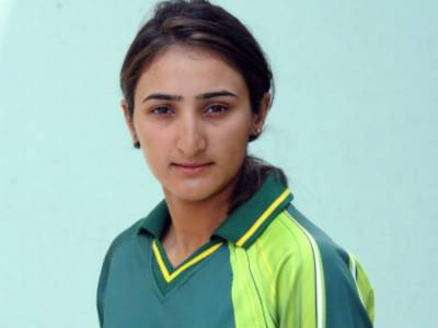 Bisma Maroof leads T20 team for England Tour