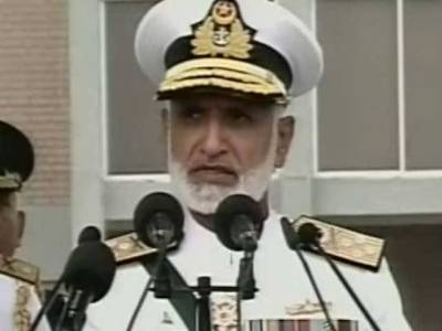 Pakistan ready to give befitting reply to enemy misadventure: Pak Naval Chief