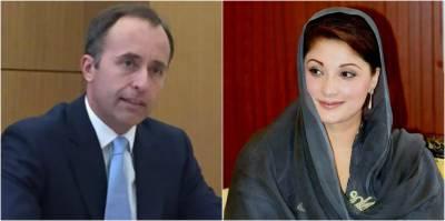 British HC holds meeting with Maryam Nawaz