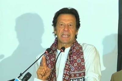 Kashmiris who died for freedom are not dead : Imran Khan