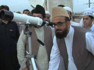 Ramzan Moon sighted across the country