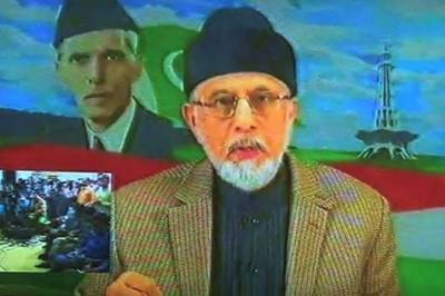 Why Dr. Tahir ul Qadri is coming back to Pakistan