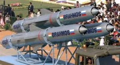 India aims to sell BrahMos supersonic cruise missile : Report