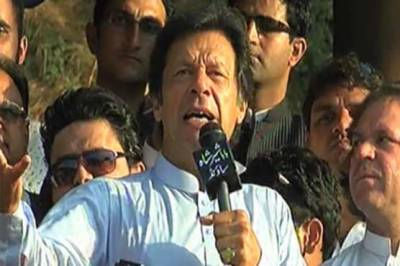 Imran Khan lashes out at government over Panama Leaks TORs