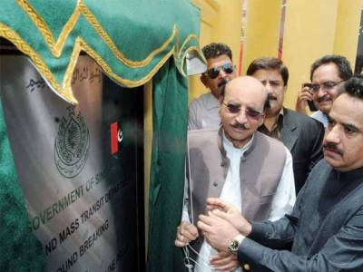 Orange line bus project inaugurated by CM Sindh