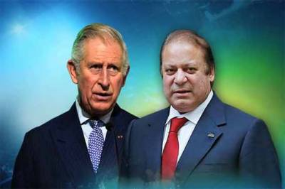 Prince Charles calls on PM Nawaz Sharif in London